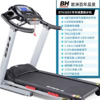 BH跑步机BT6385X 家用跑步机 健身专用跑步机