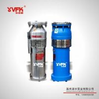 水景循环音乐喷泉潜水泵 不锈钢喷泉泵QSP100-7-3