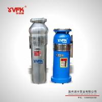 QSPF不锈钢喷泉泵 充水式潜水泵QSP100-12-5.5