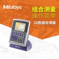 三丰2D数据处理器QM-Data200   数据处理器