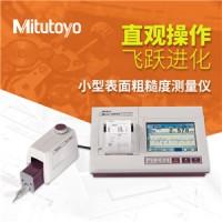 日本原装三丰178-580-01DC SJ-410表面测试仪
