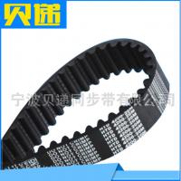 机械S14M橡胶工业同步带 S型齿黑色环形可切割原装同步带