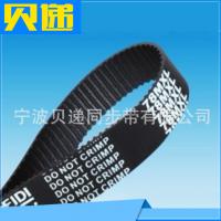 工业橡胶 传动带皮带 T10型防滑传动带 抛物线同步带