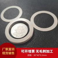 精密不锈钢圆垫圈片 超薄平垫圈片 调节间隙垫片