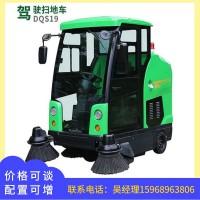 宁波扫地车 扫地车价格 电动扫地车 玛西尔电动扫地车