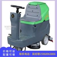 宁波洗地车 洗地车价格 电动洗地车 玛西尔洗地清洁车