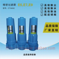 螺杆空压机精密过滤器高效去水除油CTA002PQS级过滤器