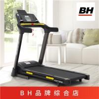 BH跑步机BT7050 家用跑步机 健身专用跑步机