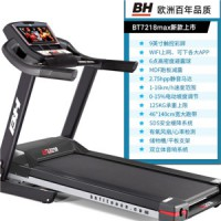BH跑步机BT7218MAX 跑步机厂家 品牌跑步机