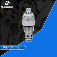 DAFC10-21高性能流量控制阀 螺纹柱塞式碳钢流量控制阀