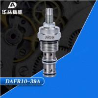 DAFR10-39单向螺纹插装流量阀 压力补偿调节阀