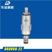 DARV08-22差动式溢流阀 螺纹插装式顺序阀