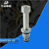 DASV10-23盾安品牌液压系统 盾安品牌电磁阀