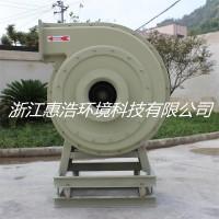 9-19系列 玻璃钢高压离心风机 耐腐蚀风机 废气处理设备