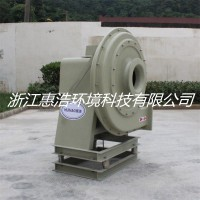 玻璃钢高压离心风机 纯玻璃钢叶轮FRP高压离心风机