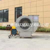 SUS304不锈钢离心风机 防爆除臭  除废气离心风机