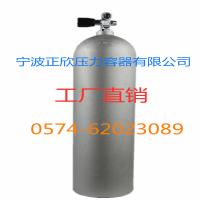 厂家直销 12L潜水无缝铝瓶 潜水铝瓶 量大从优