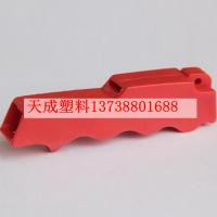PVC红色颗粒 定制PVC红色颗粒 PVC环保红色颗粒