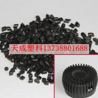 PVC黑色再生料 黑色PVC塑料颗粒 环保PVC
