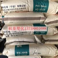 树脂粉 PVC聚氯乙烯 韩华树脂粉 乙烯法PVC