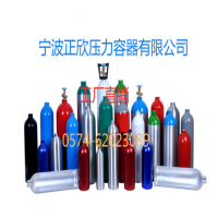 国标 1L.2L.4L.6L.8L铝合金气瓶 无缝铝合金气瓶