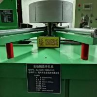 绍兴自动翻边冲孔机 自动冲孔机厂家 翻边冲孔机