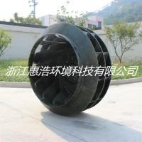 防腐玻璃钢叶轮 离心风机叶轮 纯玻璃钢叶轮