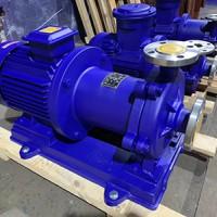 40CQB25-105耐腐蚀磁力泵,无泄漏耐腐蚀泵