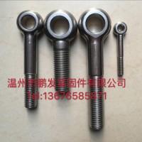 不锈钢活节螺栓(非标)