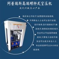 维尔泰克高端螺杆空压机22KW气泵气体压缩机