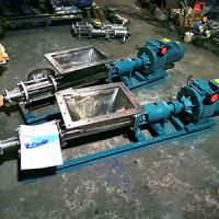 不锈钢料斗螺杆泵_料斗螺杆泵定制_料斗螺杆泵图片