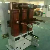 ZN85-40.5/1600A户内真空断路器