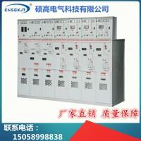 SGSRM-12全封闭充气柜_全绝缘充气柜_SF6充气柜
