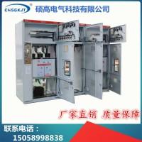 XGN66-12高压环网柜_XGN15-12型六氟化硫环网柜