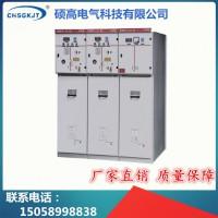 高压环网柜或SF6高压环网柜,六氟化硫环网柜XNG15-12