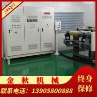 厂家供应流延机 聚酯膜带流延机 粘结膜流延机