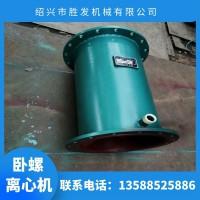 管道静态混合器 管式混合器 管道混合器