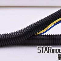 供应黑龙江开口电缆套管管STM AD54.5 JED开口软管