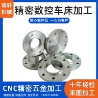 浙江不锈钢精密加工 CNC数控车床加工 加工中心加工