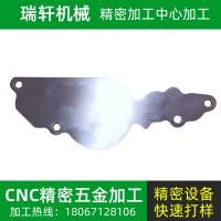 不锈钢表面处理 数控加工中心加工 精密加工不锈钢
