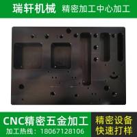 CNC精密零件加工 浙江精密cnc数控加工 浙江cnc机加工