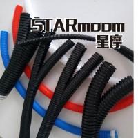 供应福莱通JED开口保护管接头PA/PP/PE线缆套管接头