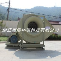 FRP-8C 耐高温玻璃钢离心风机 离心风机厂家直销