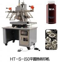 平圆两用热转印机 滑轮花纹热转印机 眉笔印花热转印机
