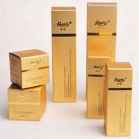 化妆品礼品盒 高档化妆盒厂家 化妆盒定制