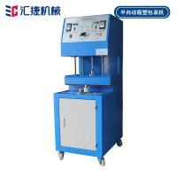 U盘吸塑包装机 电池吸塑包装机 BS-5070转盘式吸塑机