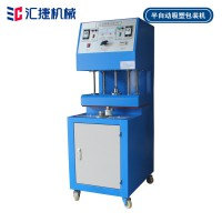 气动吸塑包装机 玩具吸塑机 BS-5030吸塑机厂家直销