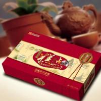 食品盒厂家 高档食品盒厂家 食品盒定制 礼品盒