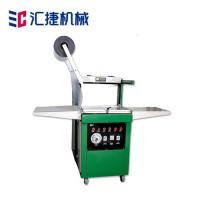 高速贴体包装机 SP-5539恒温加热贴体包装机