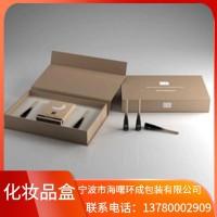 化妆品礼品盒 高档化妆盒厂家 化妆盒定制 礼品盒厂家